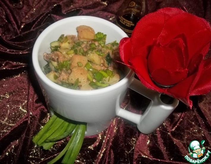 Рецепт: Салат Для любимых