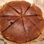 Пирог Паштида с тунцом и луком