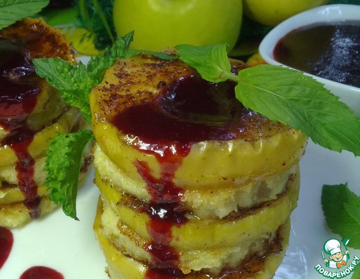 Рецепт: Гренки c печеными яблоками и вишневым соусом