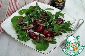 Рецепт: Салат с печенью кролика