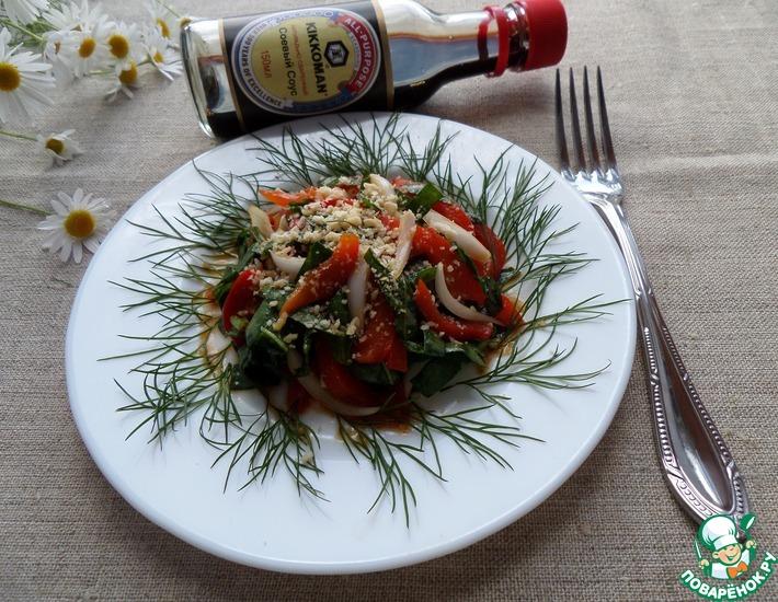 Рецепт: Салат из перца, лука и шпината