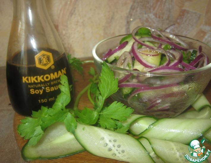 Рецепт: Салат из огурцов и красного лука