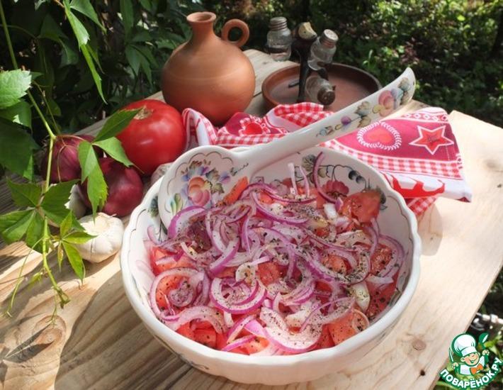Рецепт: Салат Сеньор Помидор