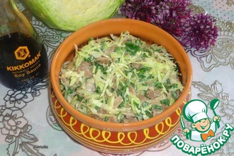 Рецепт: Капустно-мясной салат