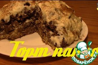 Рецепт: Диетический торт Панчо по Дюкану