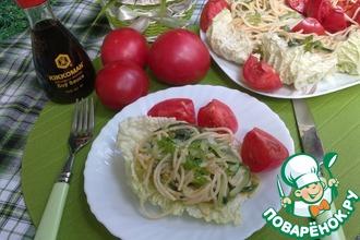 Рецепт: Салат из спагетти