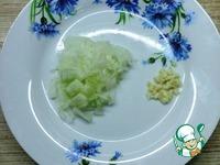 Суп Эстофадо ингредиенты