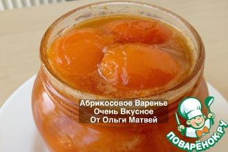 Рецепт: Абрикосовое варенье