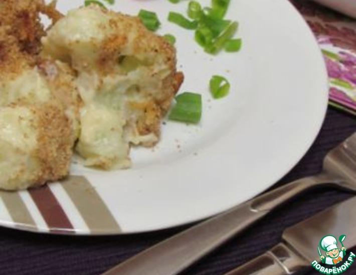 Рецепт: Цветная капуста под сыром