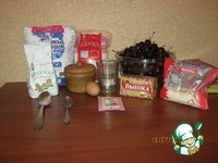 Черешневый пай ингредиенты