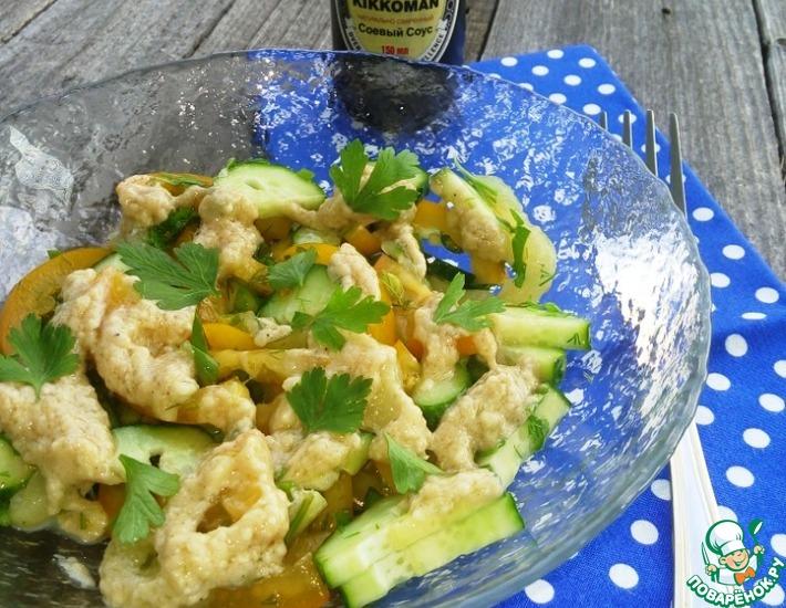 Рецепт: Салат из свежих овощей Итальяно