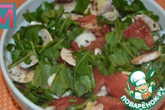 Рецепт: Летний салат с рукколой