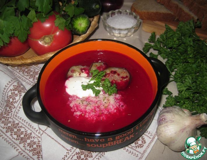 Рецепт: Свекольно-томатный суп-пюре с кус-кусом