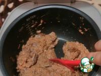 Домашний сливочный паштет из утиной печени ингредиенты