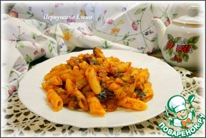 Pasta vegetable with spices