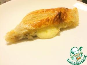 Рецепт Пирог из слоеного теста с луком и сыром