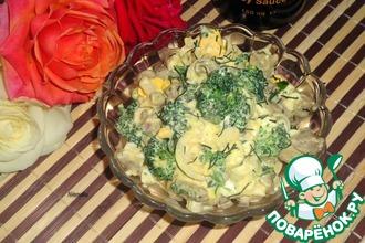 Рецепт: Салат с брокколи и луком