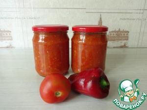 Рецепт Аджика из помидоров и перца на зиму