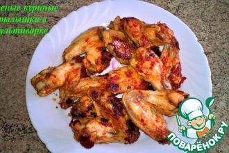 Рецепт: Жареные куриные крылышки в мультиварке