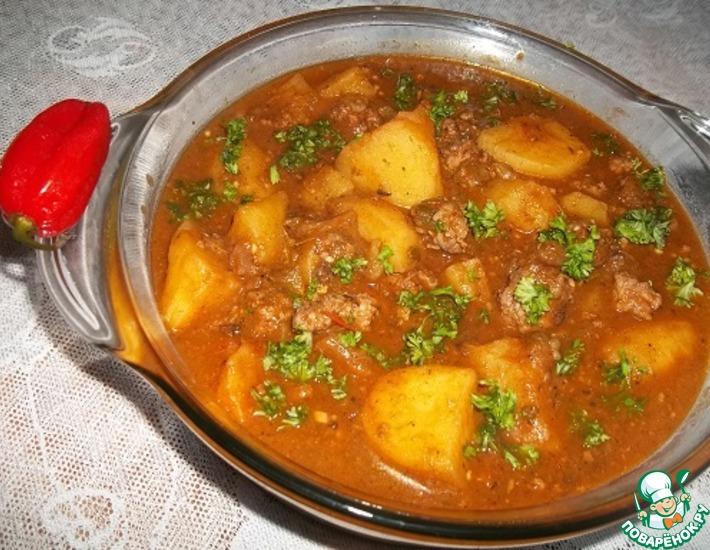 Рецепт: Томатный суп с баклажанами