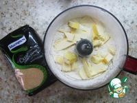 Сконы со смородиной ингредиенты