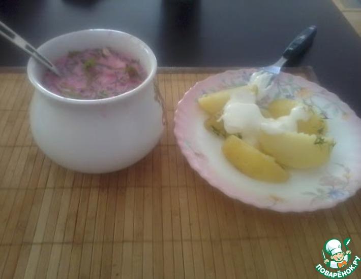 Рецепт: Холодный борщ по-литовски