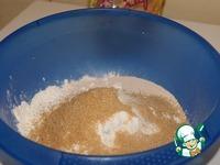 Булочки Подушечки с творогом и вишней ингредиенты