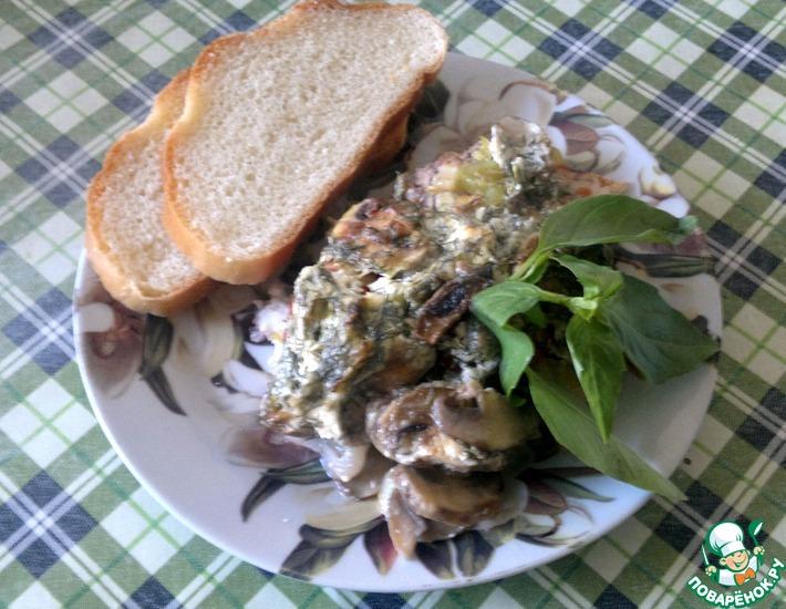 сом с овощами в духовке рецепт с фото