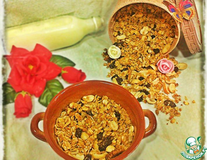 Домашняя гранола для завтраков