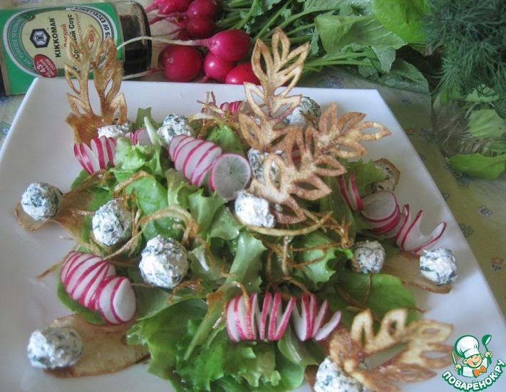 Рецепт: Салат с творожными шариками и овощами