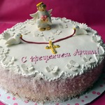Торт Ариша