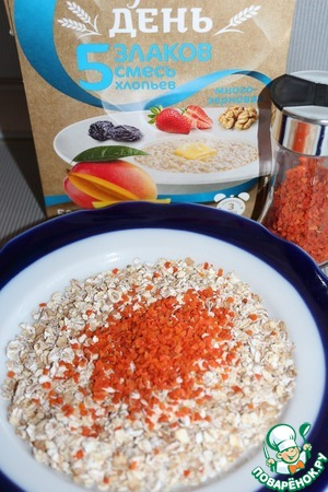 To flakes, add dried carrots,