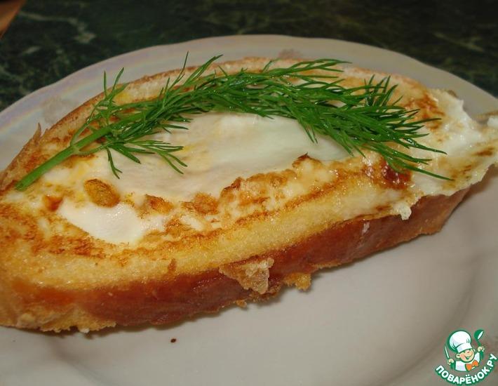 Рецепт: Быстрый завтрак Яйцо в батоне