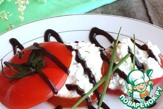 Рецепт: Творожный салат с подпечёнными помидорами