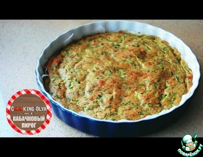 Рецепт: Летний пирог с кабачками и сыром