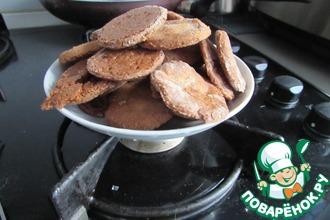 Рецепт: Печенье с корицей