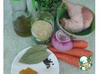 Крем-суп с курицей и куркумой ингредиенты