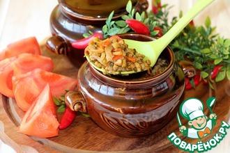 Рецепт: Овощное рагу с машем, запеченное в горшочках