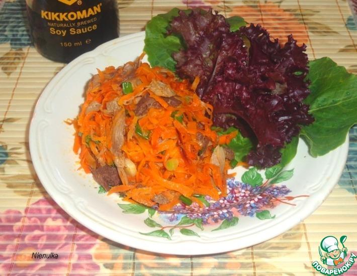 Рецепт: Морковно-мясной салат