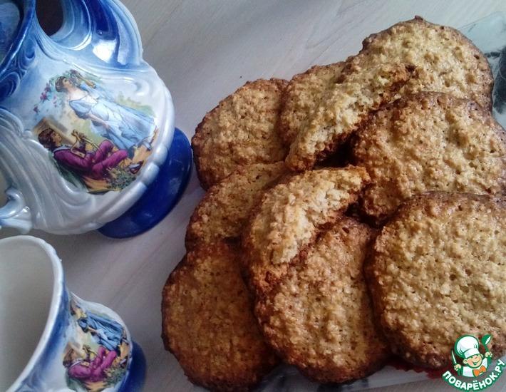 Рецепт: Овсяное печенье со сливочным вкусом