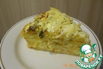 Рецепт: Картофельный пирог