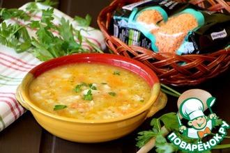 Рецепт: Овощной суп с красной чечевицей и рисом