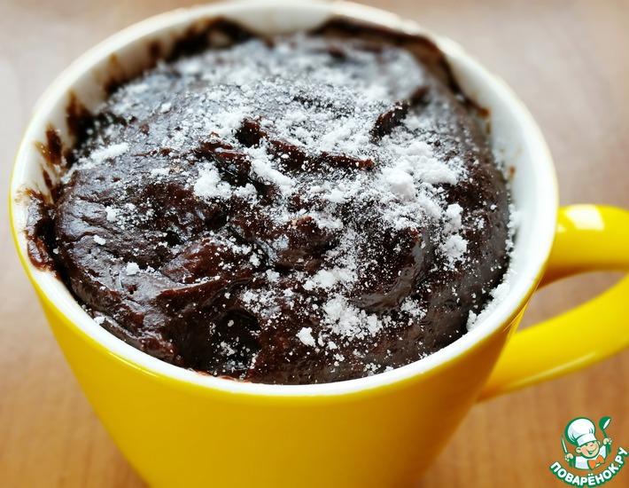 Рецепт: Шоколадный кекс в микроволновке за 5 минут