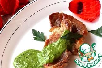 Рецепт: Свинина с соусом чимичурри
