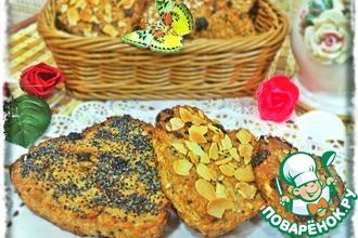 Рецепт: Овсяное печенье с киноа