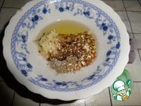 Суп А-ля Таратор с рисом ингредиенты