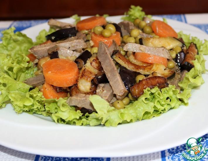 Рецепт: Салат из баклажанов с говядиной