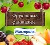 Конкурс рецептов Фруктовые фантазии