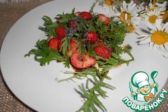 Рецепт: Клубнично-горчичный салат