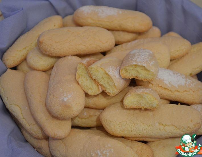 Рецепт: Бисквитное печенье Савоярди